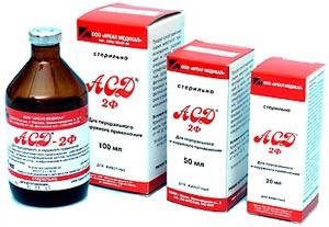 АСД 2 при варикозе эффективность лекарственного препарата