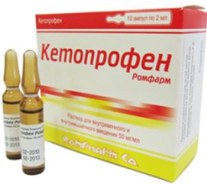ketoprof-u