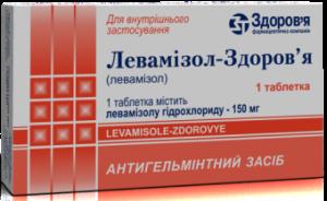 levamizol