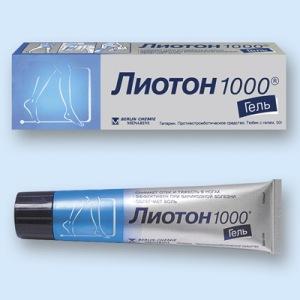 lioton2
