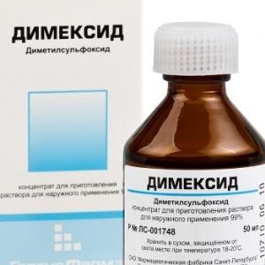 dimex2