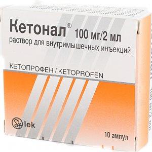 analog-ket2