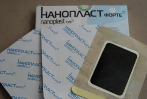 nanopl2