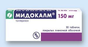 midokalm2