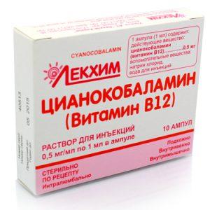 cianokl2