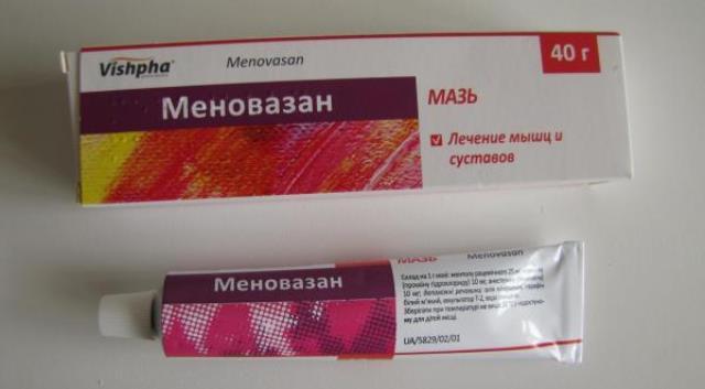 menovaz2