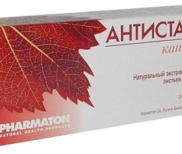 Инструкция по применению препарата Антистакс