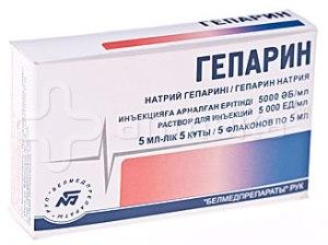гепарин лекарство инструкция - фото 6