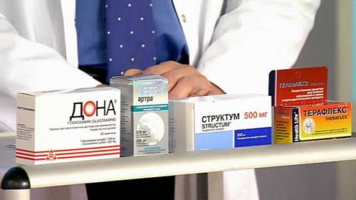 Хондропротекторы - препараты для лечения заболеваний суставов