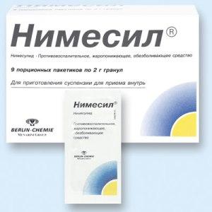 леркалин лекарство инструкция