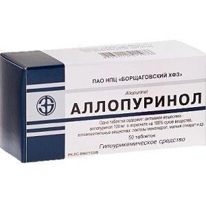 Аллопуринол Инструкция Цена В России - фото 6