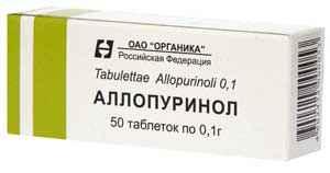 лекарство аллопуринол инструкция по применению - фото 10