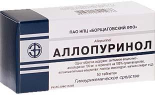 Лечение подагры с помощью Аллопуринола