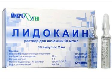 Инструкция по применению препарата Лидокаин